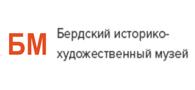 Музей г. Бердска